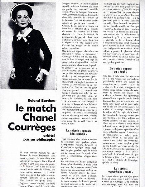 ロラン・バルト モード論集 シャネル対クレージュ 『マリ・クレール』通算181号、1967年9月号