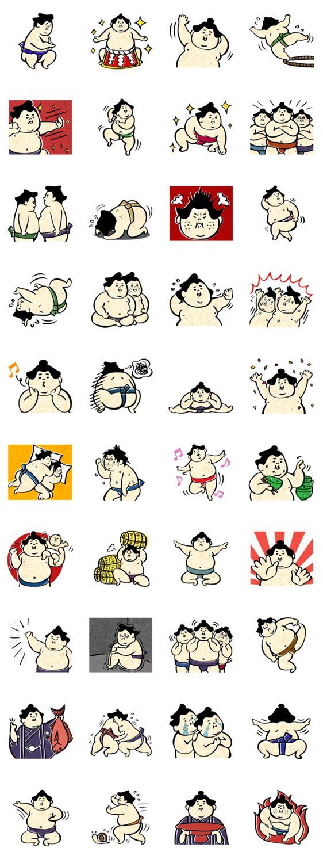 """sumo wrestler""""yuruizeki"""""""
