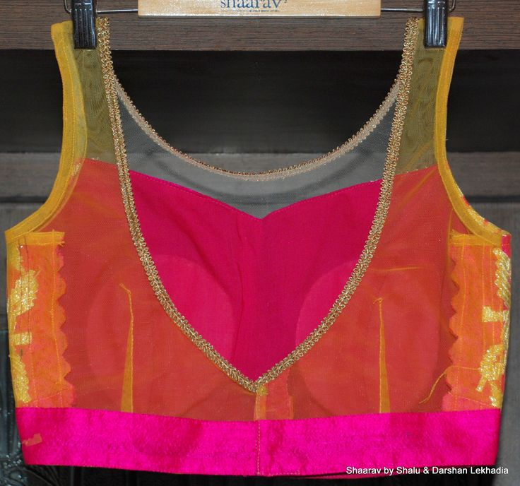 Pink & Red Raw Silk & Net Blouse...Back.