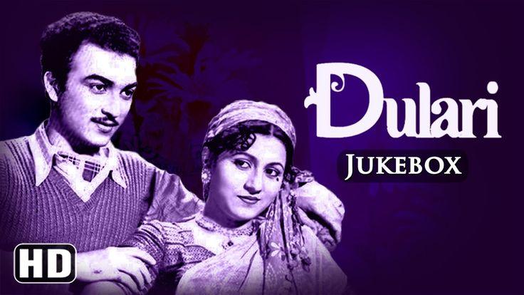 Dulari 1949 Songs [HD] - Madhubala - Geeta Bali - Shyam Kumar - Naushad ...