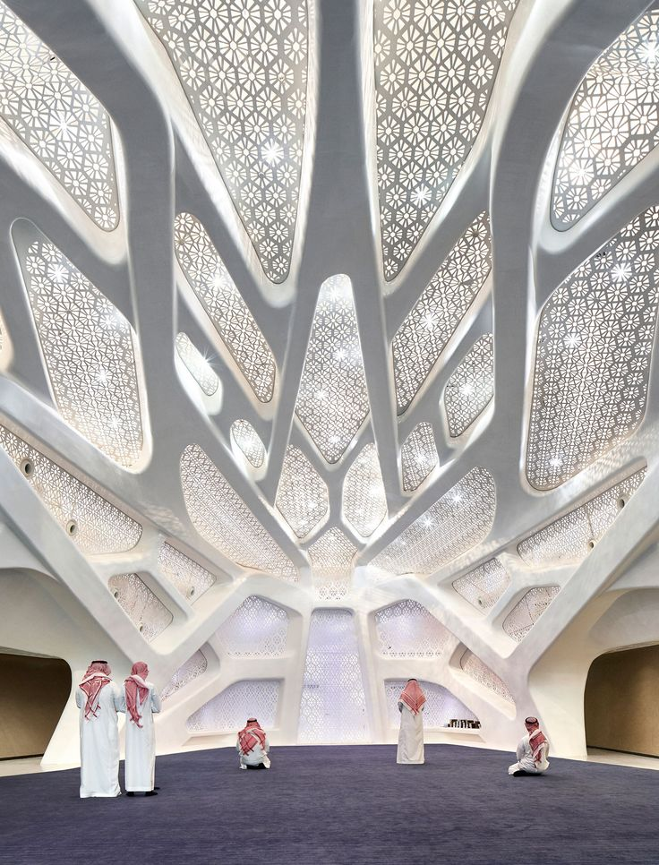 KAPSARC Designed by Zaha Hadid Architects Opens in the Saudi Capital Riyadh
