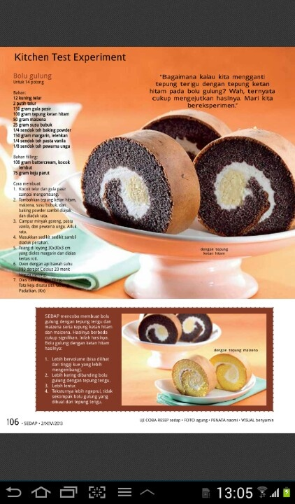 Groutines sticky rice flour cake