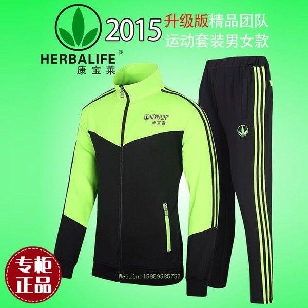 2 015 новых зимой с длинными рукавами спортивный костюм Гербалайф
