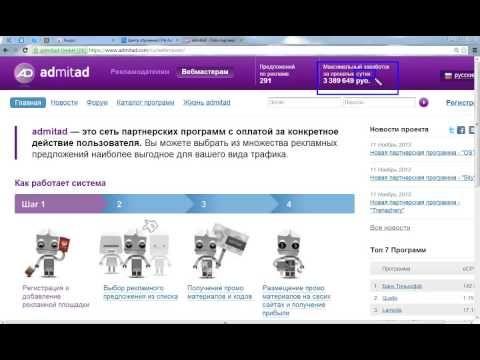 CPA бизнес - StartUp для начинающих в сети
