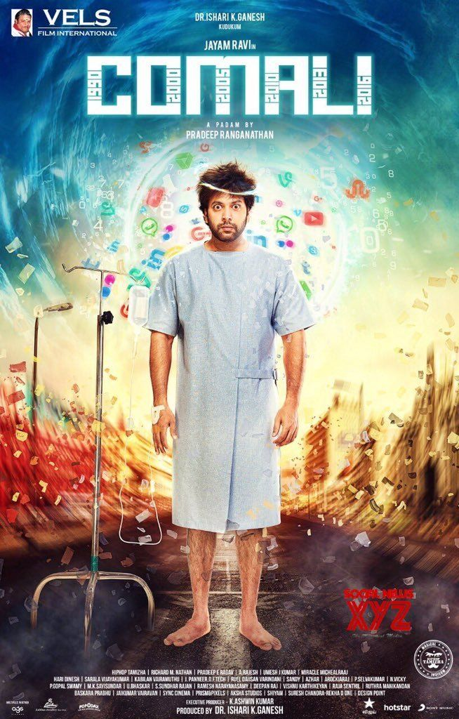 Comali Movie First Look Posters Social News Xyz Full Movies Full Movies Download Movie Ringtones