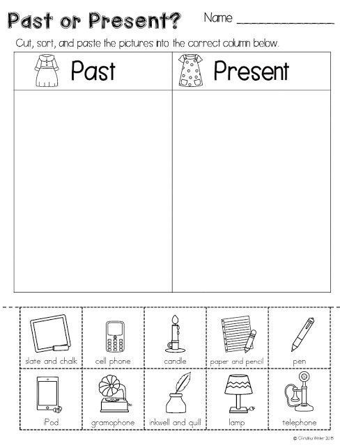 Comparing Long Ago to Today FREEBIE Perfect for Kindergarten and First Grade