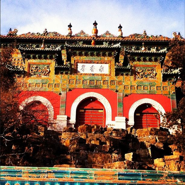 #颐和园 Summer Palace, #Beijing #北京
