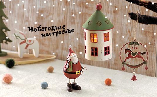 Интернет магазин необычных и оригинальных подарков, прикольные сувениры. PichShop - Креативные подарки и аксессуары, стильные вещицы для путешествий, дизайнерские штучки для интерьера дома и офиса