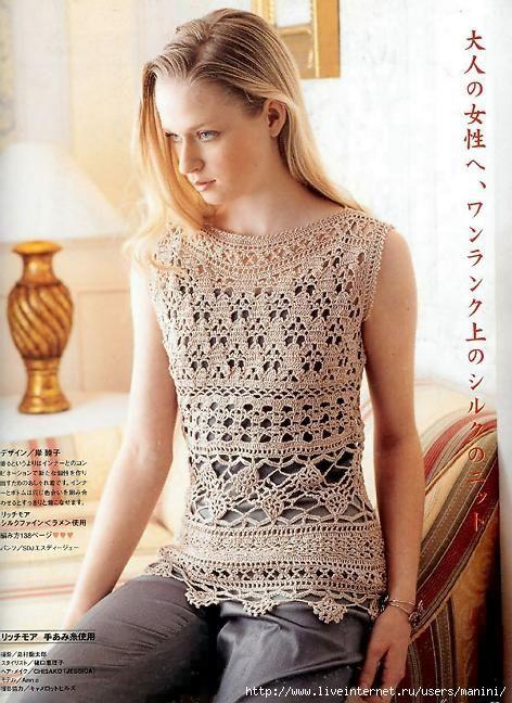 Beige Top free crochet graph pattern