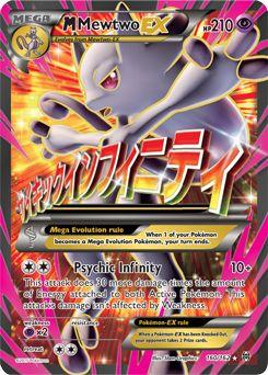 81 best ex/gx/break cards images on Pinterest | Pokemon cards ...