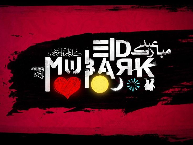 100 Enjoyable Happy Eid Mubarak SMS Wishes