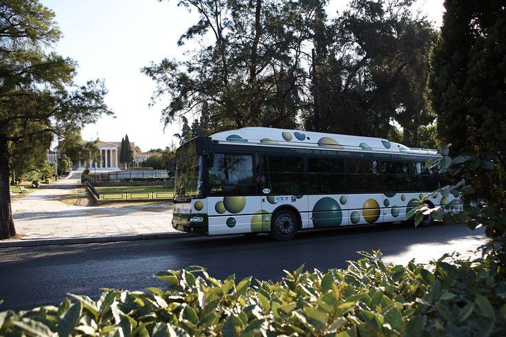 Πράσινη πόλη - προστασία περιβάλλοντος.