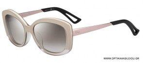 γυναικεία γυαλιά ηλίου Οπτικά Βασιλείου