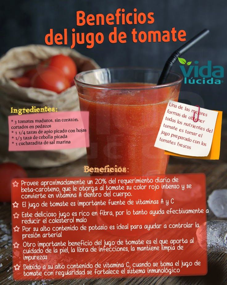 ¿Sabías que el jugo de tomate posee todos estos beneficios? Ver más información sobre los beneficios de los alimentos en http://www.lavidalucida.com/search/label/Beneficios%20de%20alimentos
