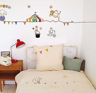 268 best images about vinil para dormitorios infantiles on pinterest vinyls animales and wall - Vinilos para habitaciones infantiles ...