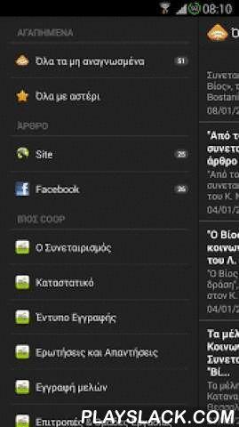 Bios Coop (Official App)  Android App - playslack.com ,  Βίος CoopΚοινωνικός Καταναλωτικός Συνεταιρισμός Θεσσαλονίκης http://www.bioscoop.grcoopbios@gmail.com2310811918Κων. Καραμανλή 42, Θεσσαλονίκη (γωνία με Σκαλτσούνη) Τι είναι;Είναι η συνένωση της μικρής οικονομικής δύναμης πολλών καταναλωτών, ώστε αυτή να γίνει μεγάλη και έτσι να αποκτήσει διαπραγματευτική δύναμη απέναντι στους προμηθευτές, πετυχαίνοντας καλύτερες τιμές και ποιότητα. Τι θα προσφέρει στην τοπική κοινωνία;Ελληνικά ποιοτικά…