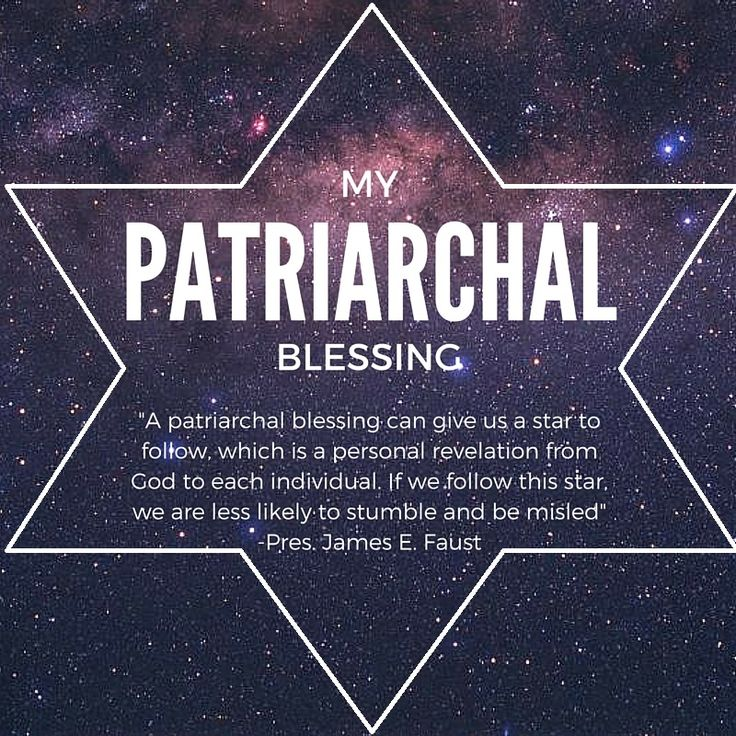 Come Follow Me: How Can A Patriarchal Blessing Help Me