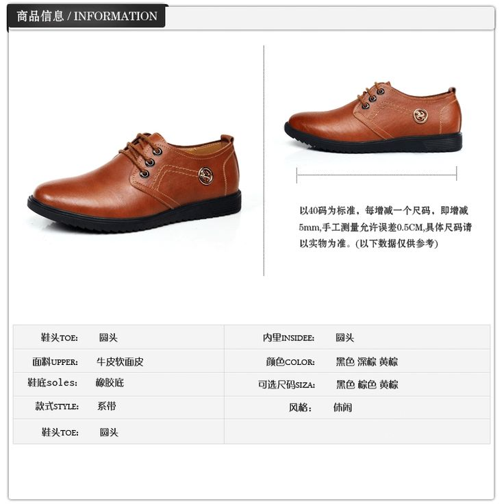 New 2016 Fashion Men Shoes Two Color Available Leather Thread Men's Flats Low Men Oxford Free Shipping