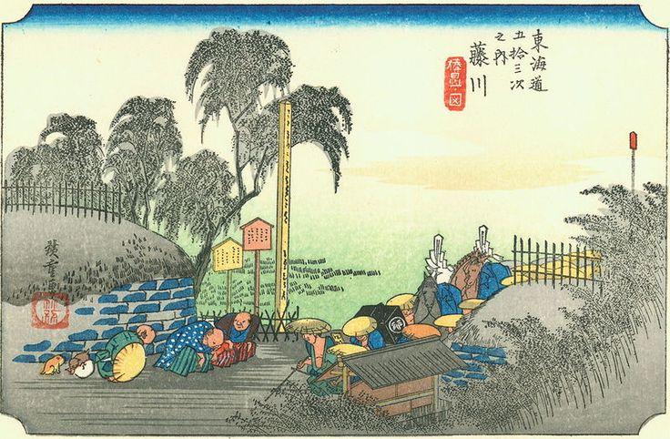 37: Fujikawa-Syuku