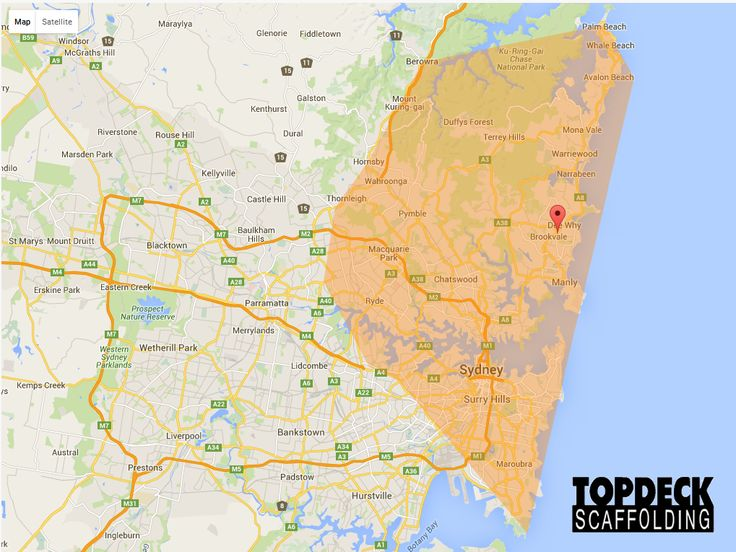 Topdeck Scaffolding provides an outstanding scaffolding service to Sydney Areas; Northern Beaches, North Shore, Upper North Shore, Hornsby Districts and Eastern Suburbs. Call (02) 9979 5914 today to request a hire quote.
