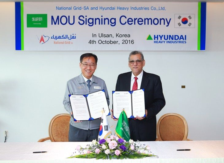 Hyundai Heavy Industries and National Grid SA of Saudi Arabia Sign MOU for Comprehensive Cooperation for Heavy Electric Equipment Business.