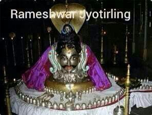 Rameshwar Jyotirling