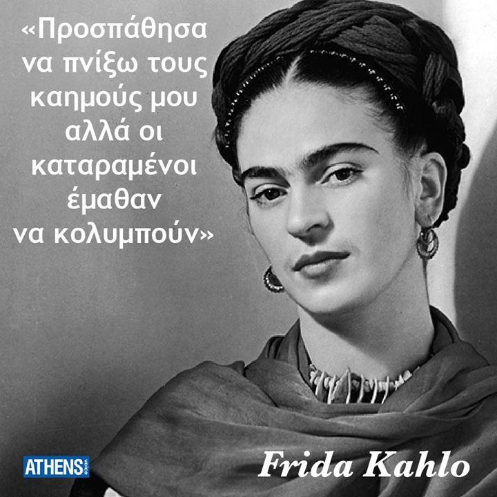 Γεννήθηκε στις 6 Ιουνίου 1907
