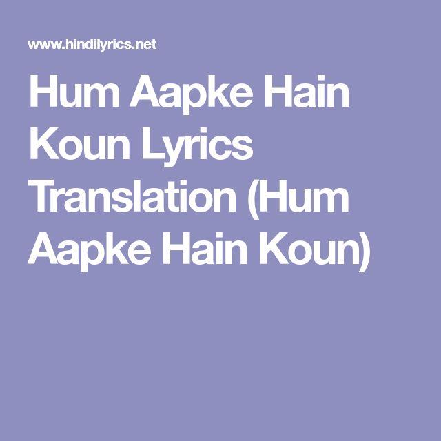 Hum Aapke Hain Koun Lyrics Translation (Hum Aapke Hain Koun)