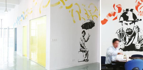 Murals by Sarah Sculley, via Behance