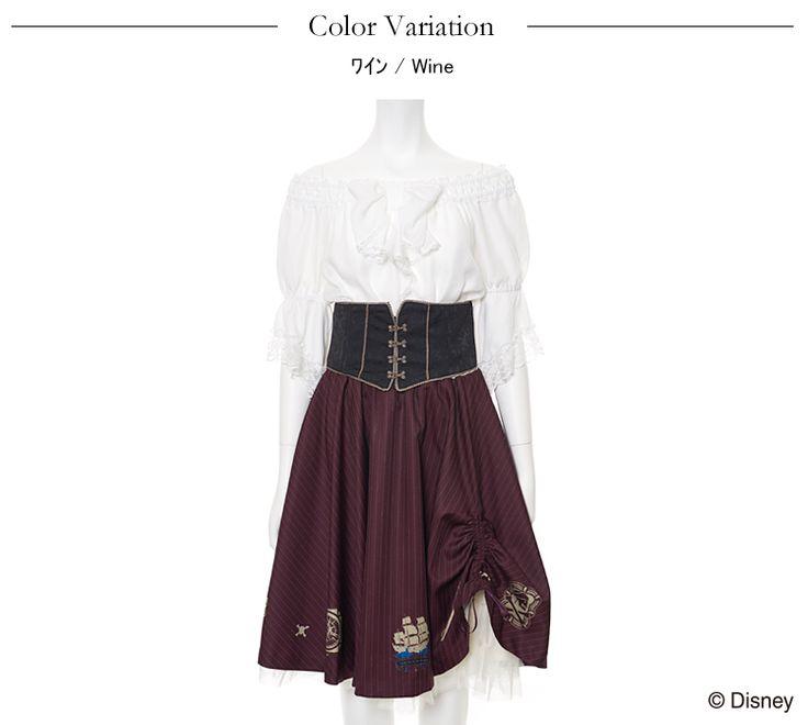 Savvy dress(パイレーツ・オブ・カリビアン/最後の海賊ver)《ディズニーコレクション》《シークレットハニー・シーハニ・Secret Honey》