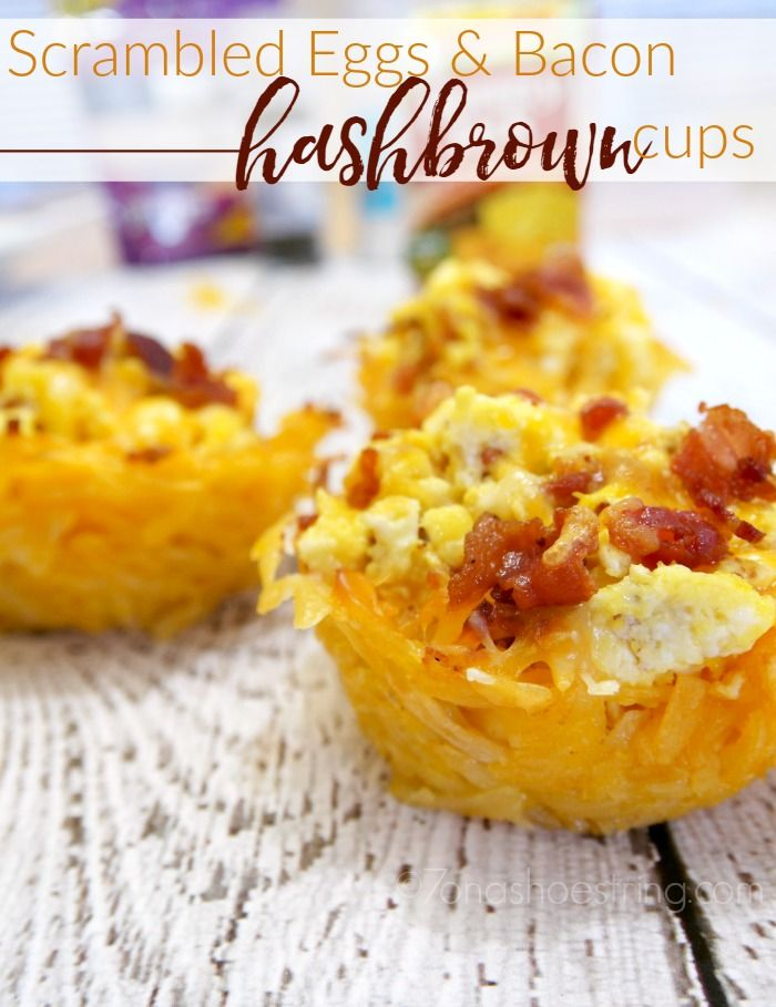 Scrambled Eggs and Bacon Hashbrown Cups with Hungry Jack #HBforDinner