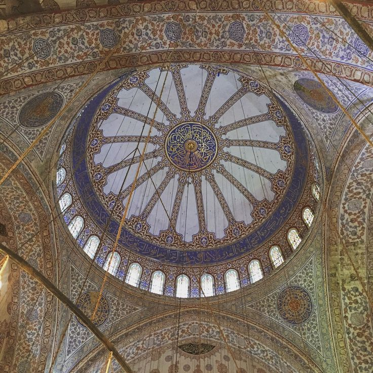 Dos and Don'ts Of Visiting The Blue Mosque, Istanbul