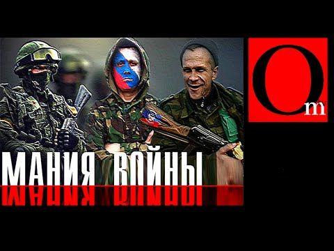 Россия воспроизводит гибридные войны. Наследие распада. - YouTube