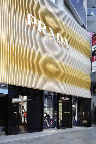 Prada Tokyo Ginza | Kinetic facade