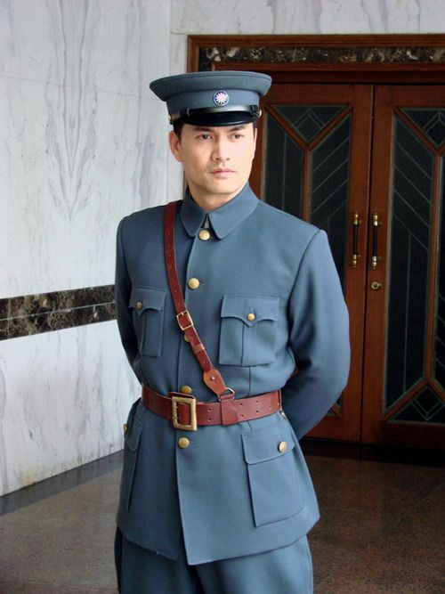 北伐时期国民革命军军官常服 / Northern Expediton-era Chinese National Revolutionary Army officers' everyday service uniform