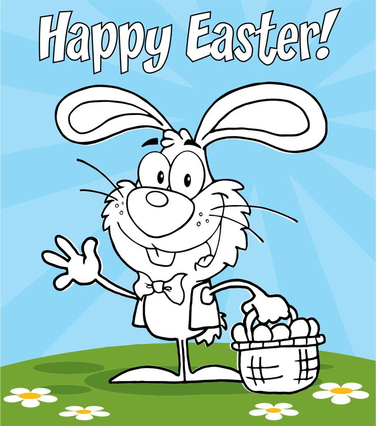 Free Printable Easter Cards Coloring