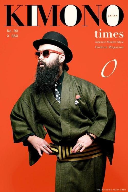 modern kimono. I love the tie and the nail polish combo!