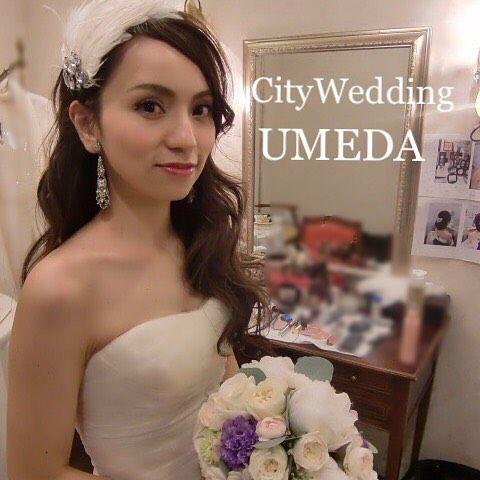とってもお綺麗な花嫁様❤️ 昨年出張へ行かせて頂きました。 「甘くしない」「大人っぽく」をテーマに  リハーサルでは小物選びから相談&決定させて頂きました。  楽しかったなー❤️ #CityWeddingUMEDA  #wedding #ブーケ #ヘアメイク #結婚式準備  #結婚式  #ブライダル  #ウエディング #pronovias  #antonioriva  #weddingdress  #reemacra  #verawang #bouquet  #treatdressing  #トリートドレッシング  #ウエディングドレス  #bouquet  #ビジューボンネ  #ビジューアクセサリー  #ビジュー #プレ花嫁 #ハーフアップ #ヘアアレンジ