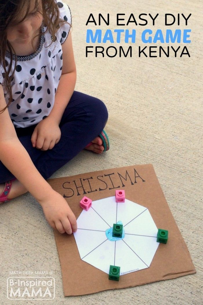 Shisima - An Easy & Cool Math Game for Kids from Kenya - Perfect for elementary teachers or homeschool - at B-Inspired Mama