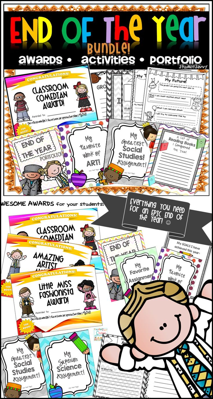 Student Awards 2011: 522 Best Images About Teaching Resources On Pinterest