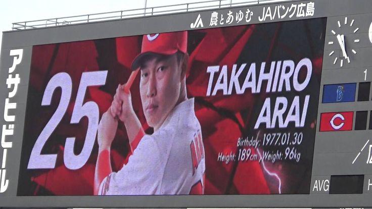 2016.03.25開幕戦 カープスタメン発表 新井さんのとこで笑いが起こる