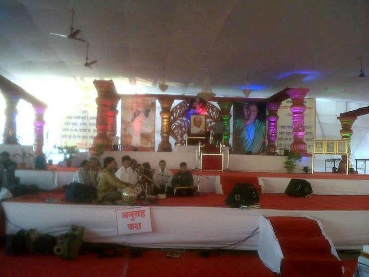 46th Dyaneshwar Mauli Punyasmaran - Pune