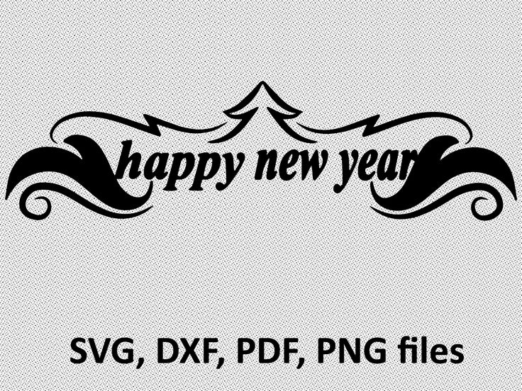 Happy new year SVG/ 2018 DXF/ firework Clipart/ Svg Files for T-Shirts designt, printing design, png, pdf, DXF