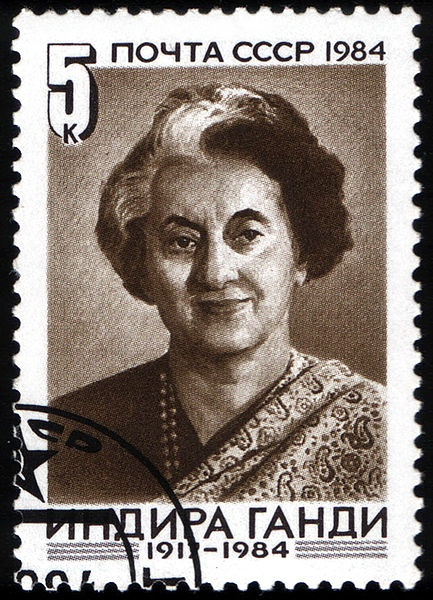 USSR stamp - Indira Gandhi, 3rd Prime Minister of India - 24 Jan 1966 to 24 March 1977