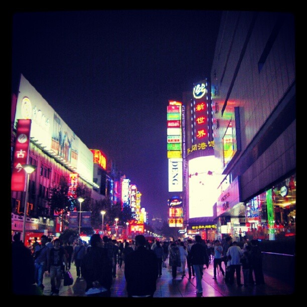 Nan Jing Road Shanghai