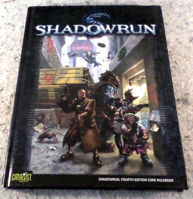 SHADOWRUN RPG CORE RULE BOOK (4th EDITION)  CATALYST GAME LABS ....(C6B5) #CatalystGameLabs