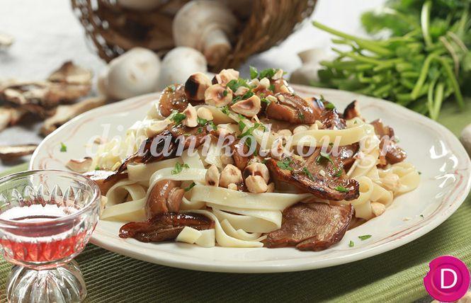 Ταλιατέλες με μανιτάρια και φουντούκια | Dina Nikolaou