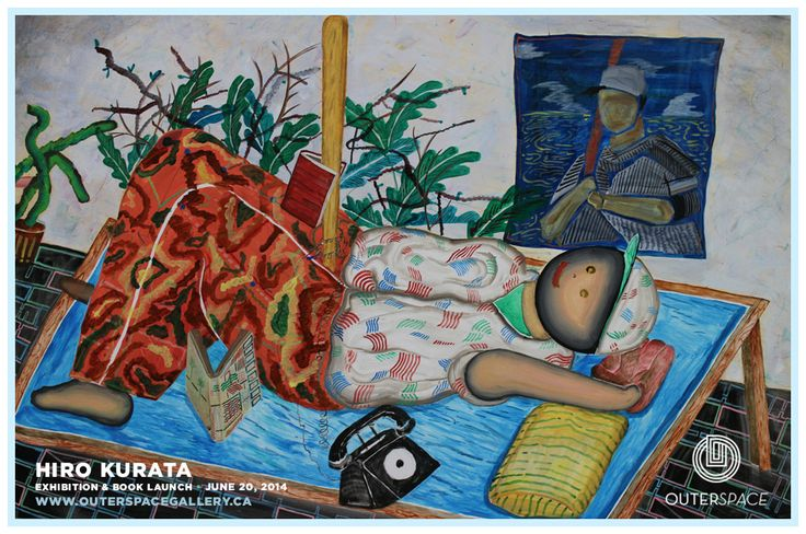 Hiro Kurata Exhibition and Book Launch @ OuterSpace Gallery