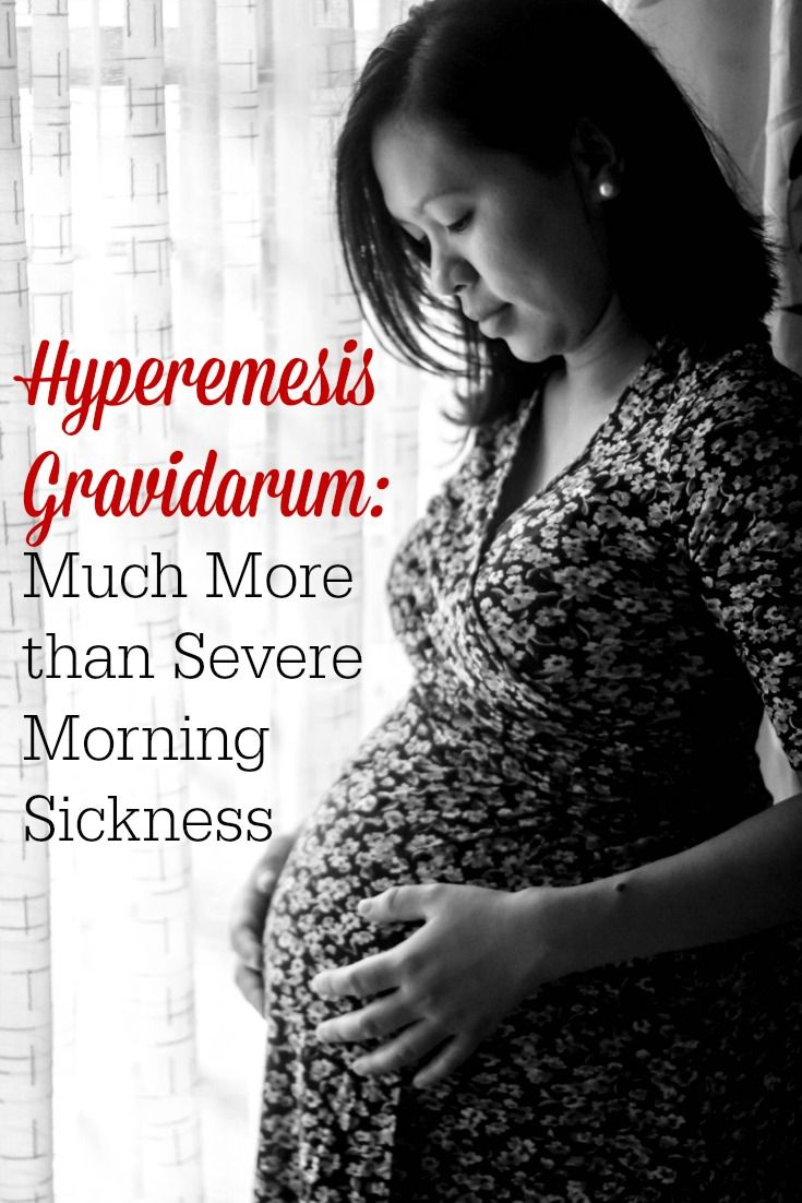 Hyperemesis Gravidarum is a severe medical condition that some women battle during pregnancy. Here's one mom's story of struggle with HG, and encouragement to other moms with this illness.