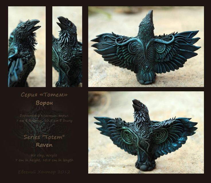 Raven totem by hontor.deviantart.com on @deviantART